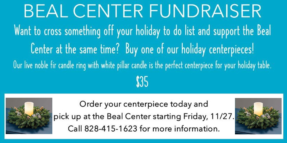 Beal Center Holiday Centerpiece